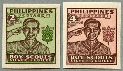 フィリピン1948年ボーイスカウト25年2種