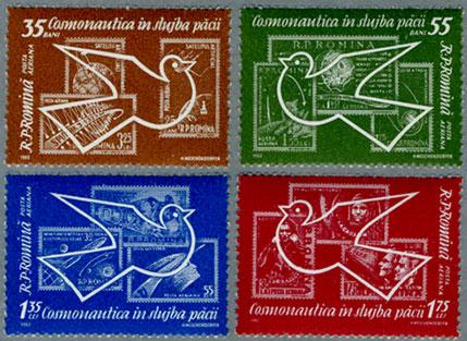 ルーマニア1962年ハトと切手4種