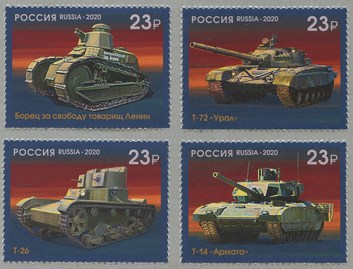 戦車100年4種