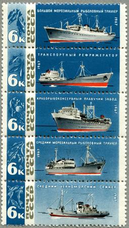 1967年船5連