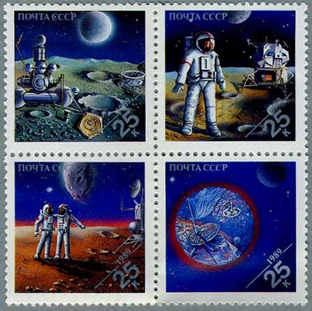 1989年宇宙到達4種田型
