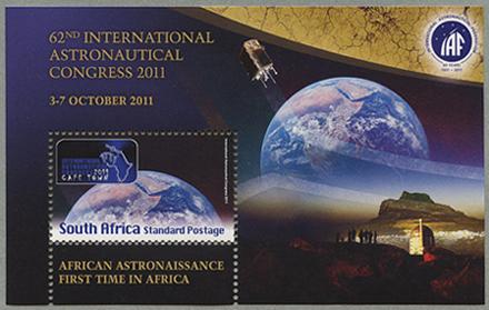 2011年国際宇宙会議小型シート