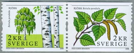 スウェーデン2008年カバの木コイル2連
