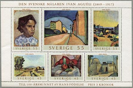 1969年Ivan Agueliの絵画小型シート
