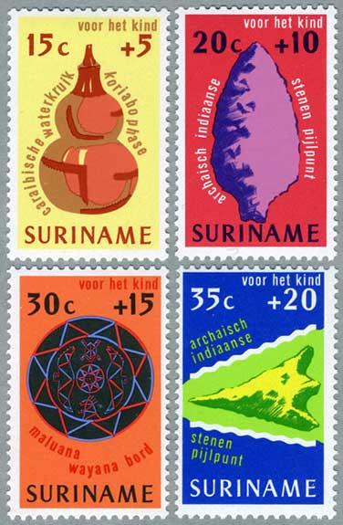 スリナム1975年カリブインディアンの水瓶など4種