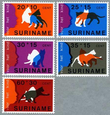 スリナム1978年猫と子供5種