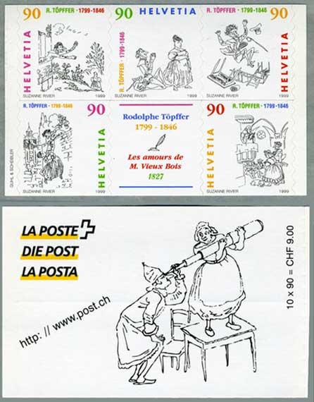 スイス1999年漫画家テブフェール誕生200年5種連刷