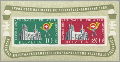 1955年ローザンヌ全国切手展