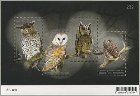 2013年タイ国際切手展小型シート