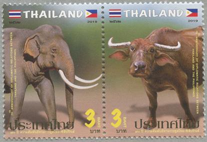 タイ-フィリピン友好70年2種連刷