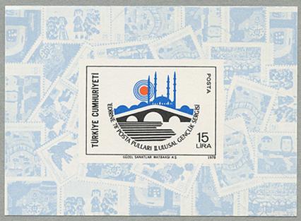 1978年Edirne78