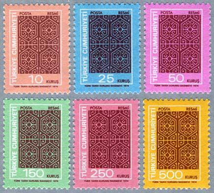 トルコ1974年公用切手6種