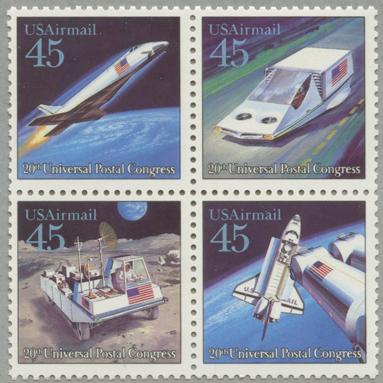 1989年航空切手 第20回UPU会議4種連刷(2次)