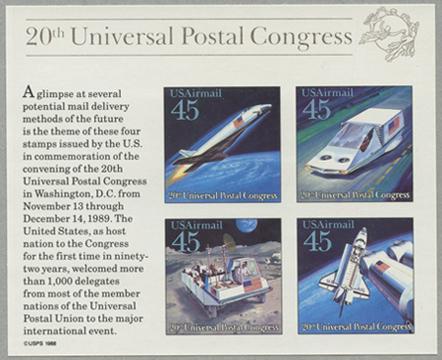 1989年航空切手 第20回UPU会議(2次)小型シート