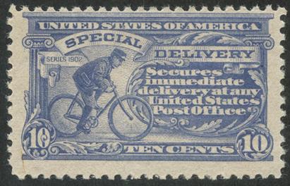 特別配達切手 自転車の配達員(目打11・すかしなし)
