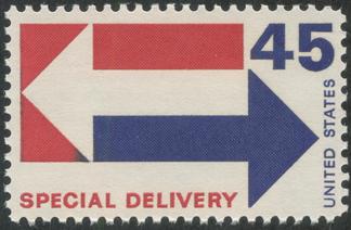特別配達切手 矢印45c