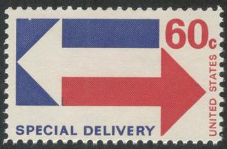 特別配達切手 矢印60c