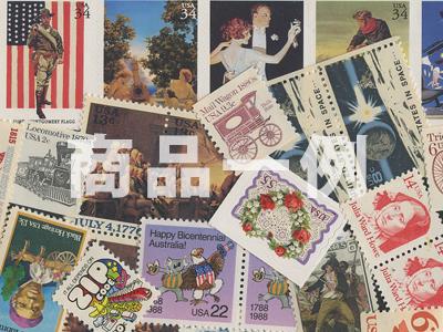 お得な実用向けアメリカ切手(額面10ドル分)